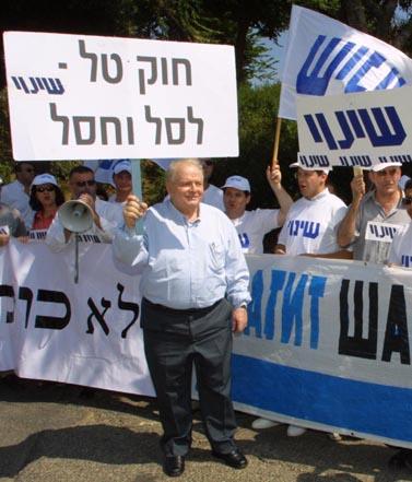 יוסף לפיד בהפגנה של מפלגת שינוי, יולי 2002 (צילום: פלאש 90)