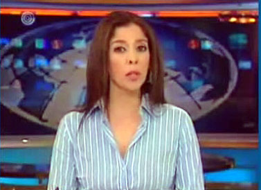 קרן נויבך באולפן החדשות של ערוץ 1