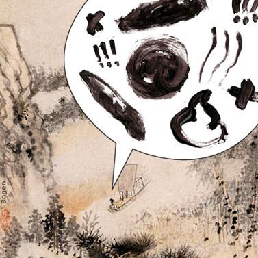 איור: יעל בוגן