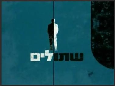 לוגו התוכנית. מתוך אתר קשת