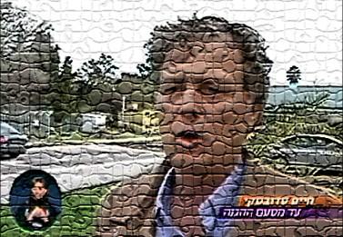 צילום מסך ערוץ 10