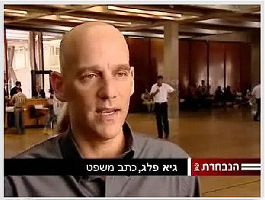 """גיא פלג, מתוך סרטון תדמית של חברת החדשות של ערוץ 2 (אתר חברת החדשות ו""""רשת"""" ב-ynet)"""