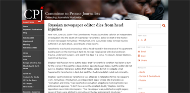 Russian newspaper editor dies from head injuries - Committee to Protect Journalists