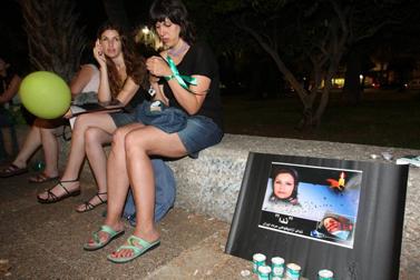 עצרת הזדהות עם המחאה באיראן. תל-אביב, 27 ביוני (צילום: רוני שוצר)