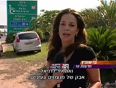 """""""ואשאיר לדניאל אבק של מנצחים בעיניים"""", פז שוורץ (צילום מסך: ערוץ 10)"""