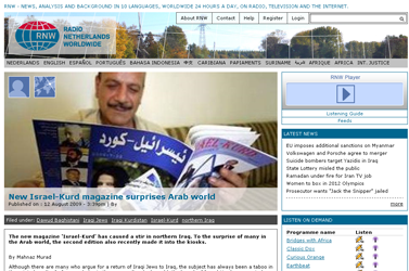 New Israel-Kurd magazine surprises Arab world  Radio Netherlands Worldwide