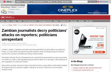 Zambian journalists decry politicians' attacks on reporters (1)