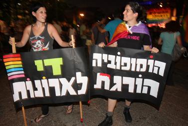 עצרת ההזדהות, שלשום בכיכר רבין בתל-אביב (צילום: רוני שוצר)