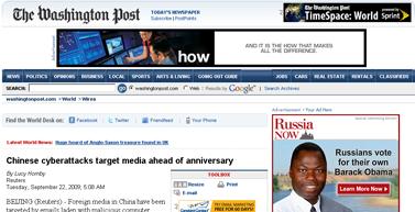Chinese cyberattacks target media ahead of anniversary - washingtonpost.com