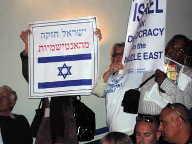 """מפגינים נגד העיתונאי דונלד בוסטרום בעת שהופיע בכנס דימונה לתקשורת. דימונה, 2.11.09 (צילום: """"העין השביעית"""")"""