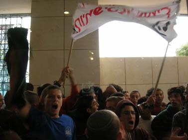 """מפגינים נגד העיתונאי דונלד בוסטרום מחוץ לאולם כנס דימונה לתקשורת. דימונה, 2.11.09 (צילום: """"העין השביעית"""")"""