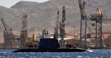 צוללת בנמל אילת (צילום: פלאש 90)
