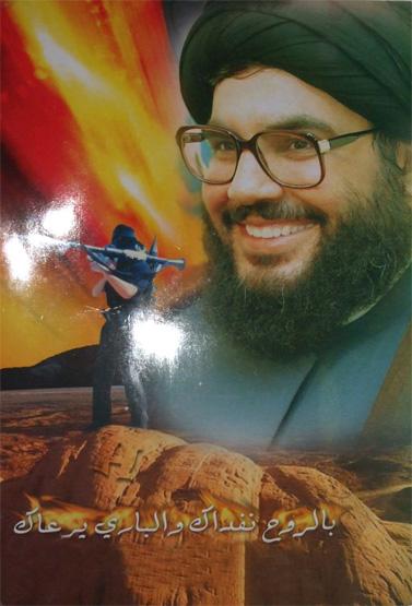 חסן נסראללה בכרזה, דמשק 2007 (צילום: Delayed Grafitication, רשיון cc-by-nc-ca)