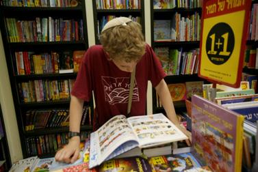 חנות ספרים בירושלים, אוגוסט 2009 (צילום: מרים אלסטר)