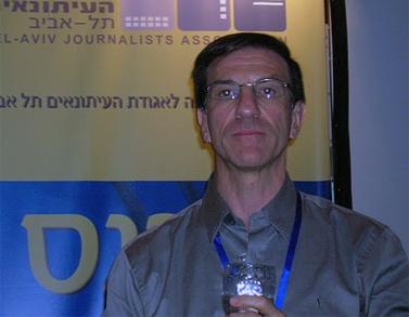 """איתן ברונר, כתב ה""""ניו-יורק טיימס"""" וראש המשרד בירושלים (צילום: """"העין השביעית"""")"""