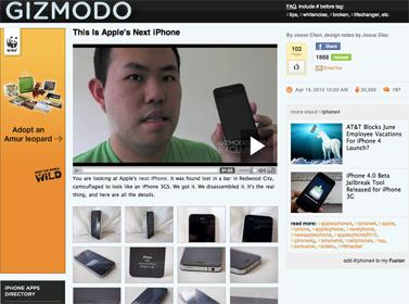 """ג'ייסון צ'ן, עורך """"גיזמודו"""", מראה את האב-טיפוס של האייפון החדש(צילום מסך: האתר """"גיזמודו"""")"""
