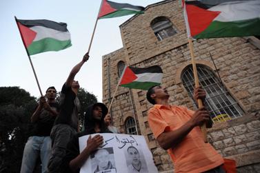ההפגנה בחיפה, אתמול (צילום: גיל יערי)