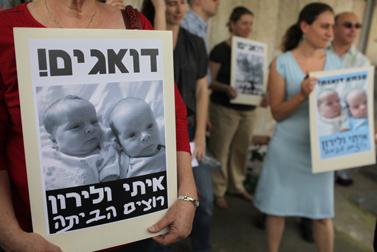 הפגנה מול משרד ראש הממשלה להתרה של הבאתם ארצה מהודו של תאומים שנולדו לאם פונדקאית. ירושלים, 16.5.10 (צילום: קובי גדעון)