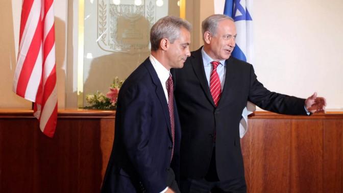 ראש ממשלת ישראל בנימין נתניהו לצד ראש מטה הבית הלבן רם עמנואל, אתמול בירושלים (צילום: פלאש 90, לחצו להגדלה)