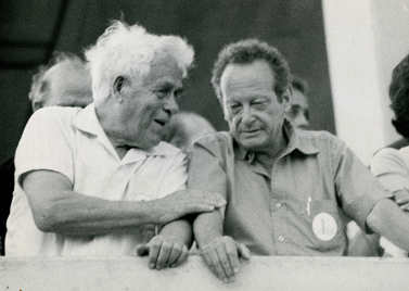יגאל אלון (מימין) ויעקב חזן (צילום: משה שי)