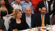 """בני הזוג נתניהו חוגגים את המימונה, 5.4.10 (צילום: משה מילנר, לע""""מ)"""