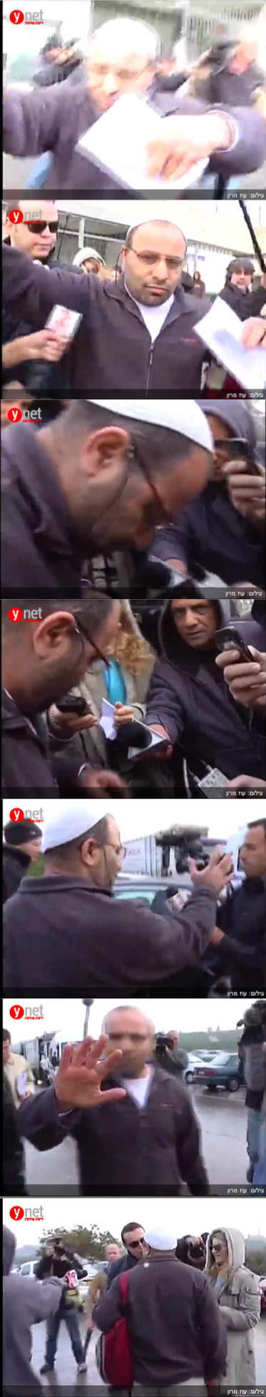 צילומי מסך מאתר ynet