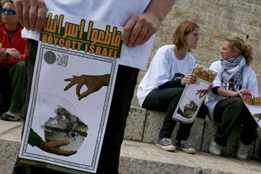 פעילי שמאל אוחזים כרזות הקוראות להחרים את ישראל. העיר העתיקה בירושלים, 30.3.09 (צילום: צפריר אביוב)