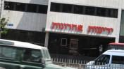 """בית """"ידיעות אחרונות"""". רחוב מוזס, תל-אביב (צילום: """"העין השביעית"""")"""