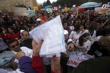 עובדים סוציאליים מפגינים מול משרד האוצר בירושלים. 8.3.11 (צילום: ליאור מזרחי)