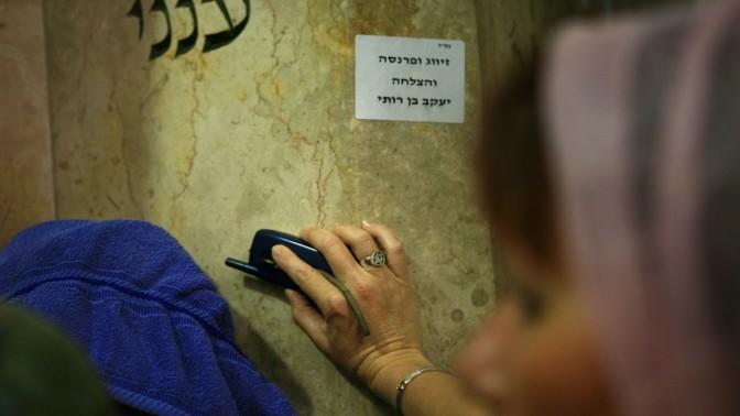 קבר רבי מאיר בעל הנס. טבריה, יוני 2008 (צילום: חן ליאופולד)