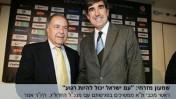 הכותרת באתר ynet