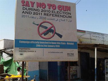 סודאן, מרץ 2011 (צילום: savedarfurcoalition, רשיון cc)
