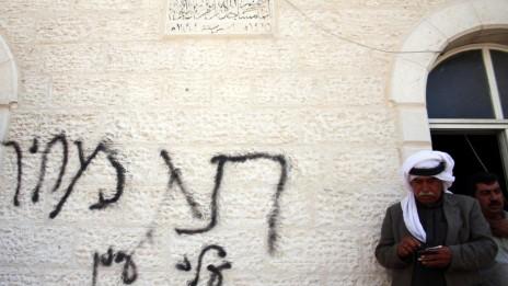 קיר של מסגד שהוצת, אפריל 2013 (צילום: עיסאם רימאווי)
