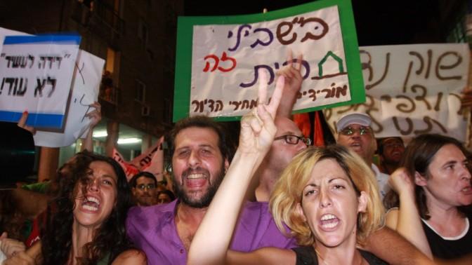 מפגינים אתמול בתל-אביב (צילום: רוני שיצר)