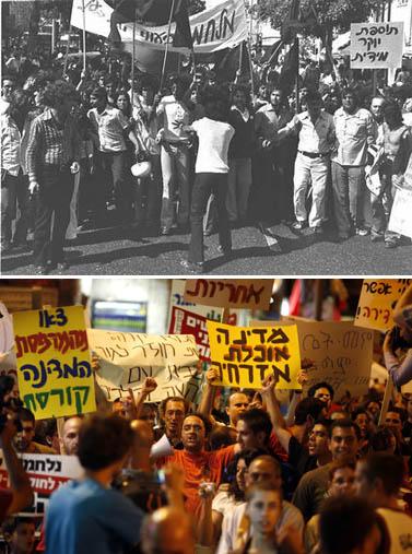 """מלמעלה: הפגנת הפנתרים-השחורים ברחוב דיזנגוף ב-1 במאי 1973; מחאה נגד מחירי הדיור בירושלים, 30 ביולי 2011 (צילומים: משה מילנר, לע""""מ; ליאור מזרחי)"""