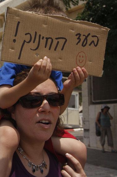מורים מוחים אתמול נגד הרפורמה בתיכוניים, מול לשכת ראש הממשלה בירושלים (צילום: אורן נחשון)