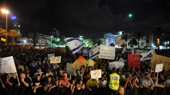 הפגנה אתמול בנתניה (צילום: גיל יערי)
