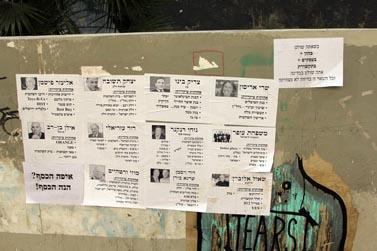 רחוב קינג ג'ורג', תל אביב (צילום: עידו קינן, חדר 404, cc-by-sa. ליחצו להגדלה)