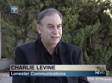 צ'רלי לוין, בעלי חברת היחצנות Lone Star (צילום מסך: החדשות באנגלית של הערוץ הראשון)
