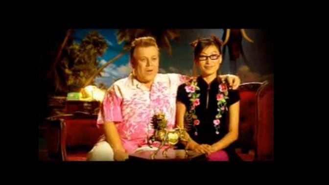 """מתוך תשדיר הפרסומת """"תאילנדית חמה ומוכנה"""", 2003 (צילום מסך)"""