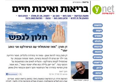 מתוך הפרסום ב-ynet