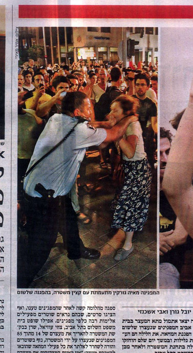 """מעריב"", 25.6.2012"