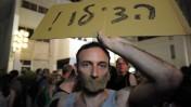 """הפגנה לזכרו של משה סילמן, אתמול בת""""א (צילום: גילי יערי)"""
