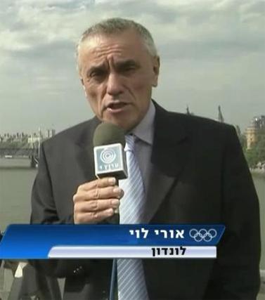 שדרן הערוץ הראשון אורי לוי (צילום מסך)