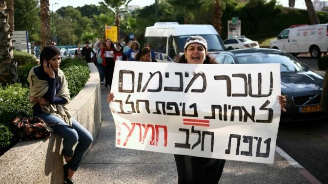 אחות מפגינה, אתמול (צילום: יהושע יוסף)