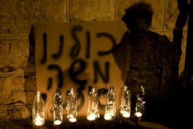 נרות לזכרו של משה סילמן, 20.7.12 (צילום: אורן נחשון)