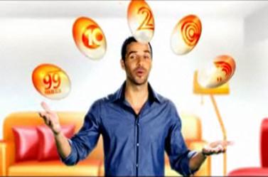 מתוך סרטון פרסומת של הרשות השנייה (צילום מסך)