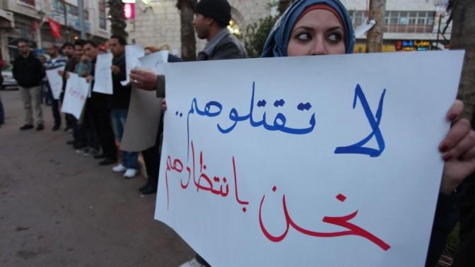 הפגנת הזדהות עם פלסטינים שנהרגו בסוריה, אתמול ברמאללה (צילום: עיסאם רימאווי)