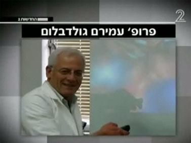 (צילום מסך מתוך ההבהרה ששידרו חדשות ערוץ 2)