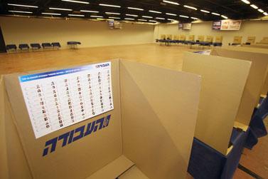 קלפיות מוכנות לבחירות המקדימות במפלגת העבודה, 28.11.12 (צילום: גדעון מרקוביץ')